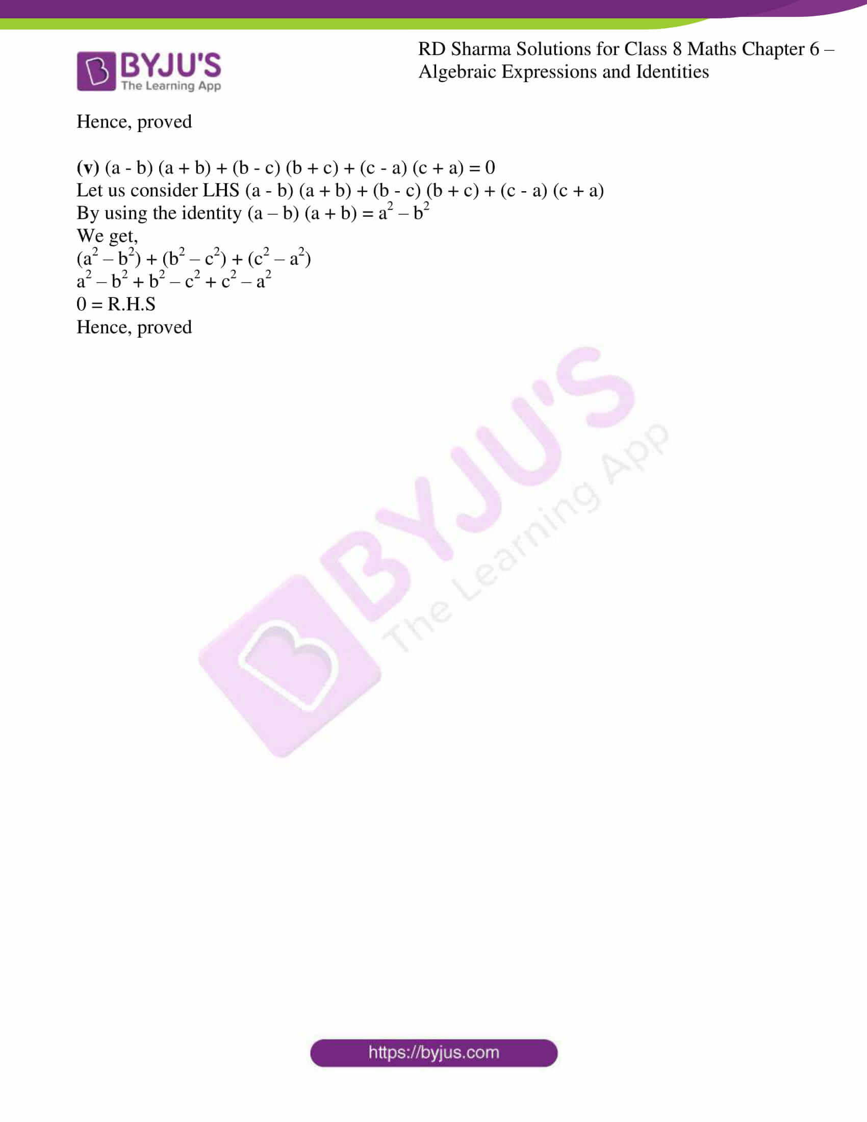 rd sharma class 8 maths chapter 6 exercise 6 17