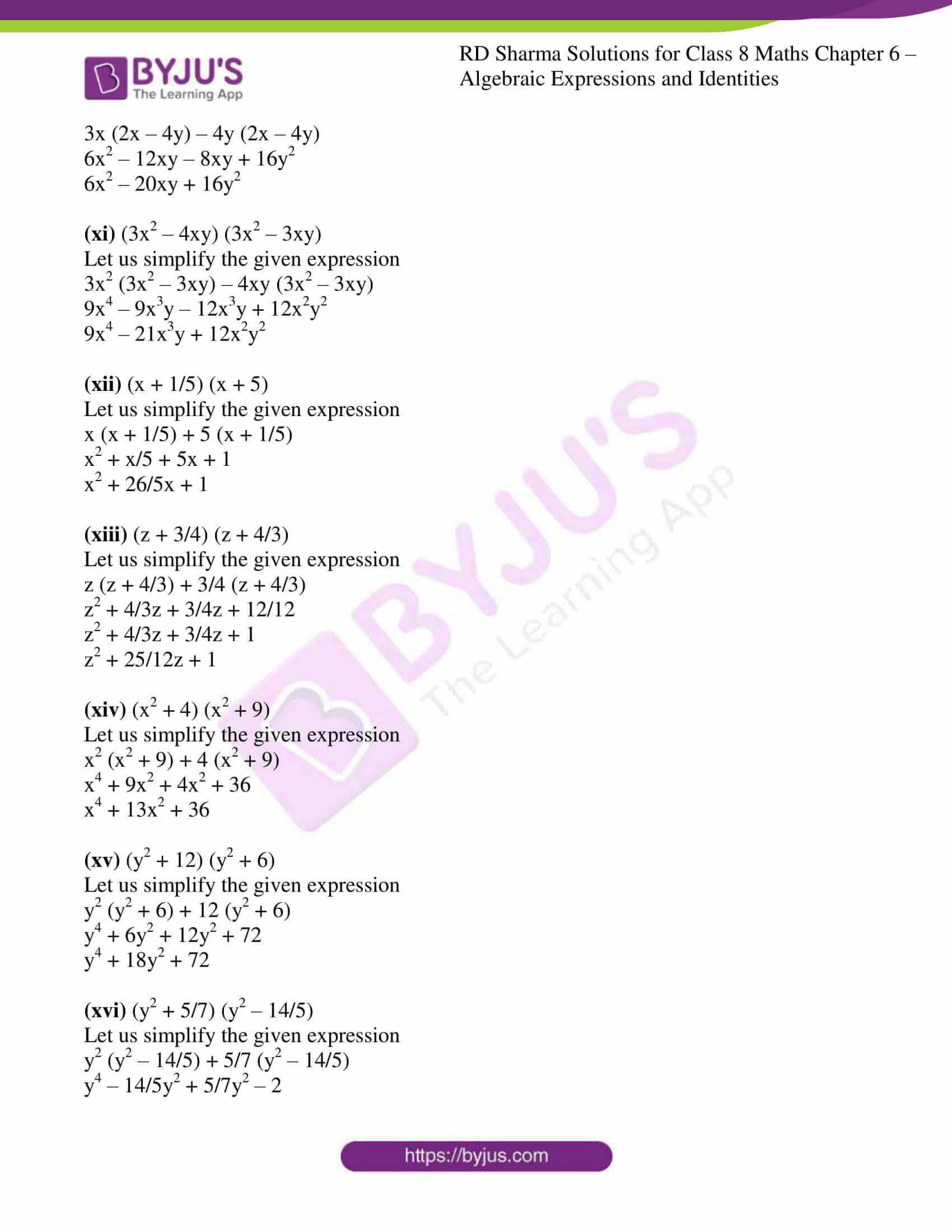rd sharma class 8 maths chapter 6 exercise 7 3