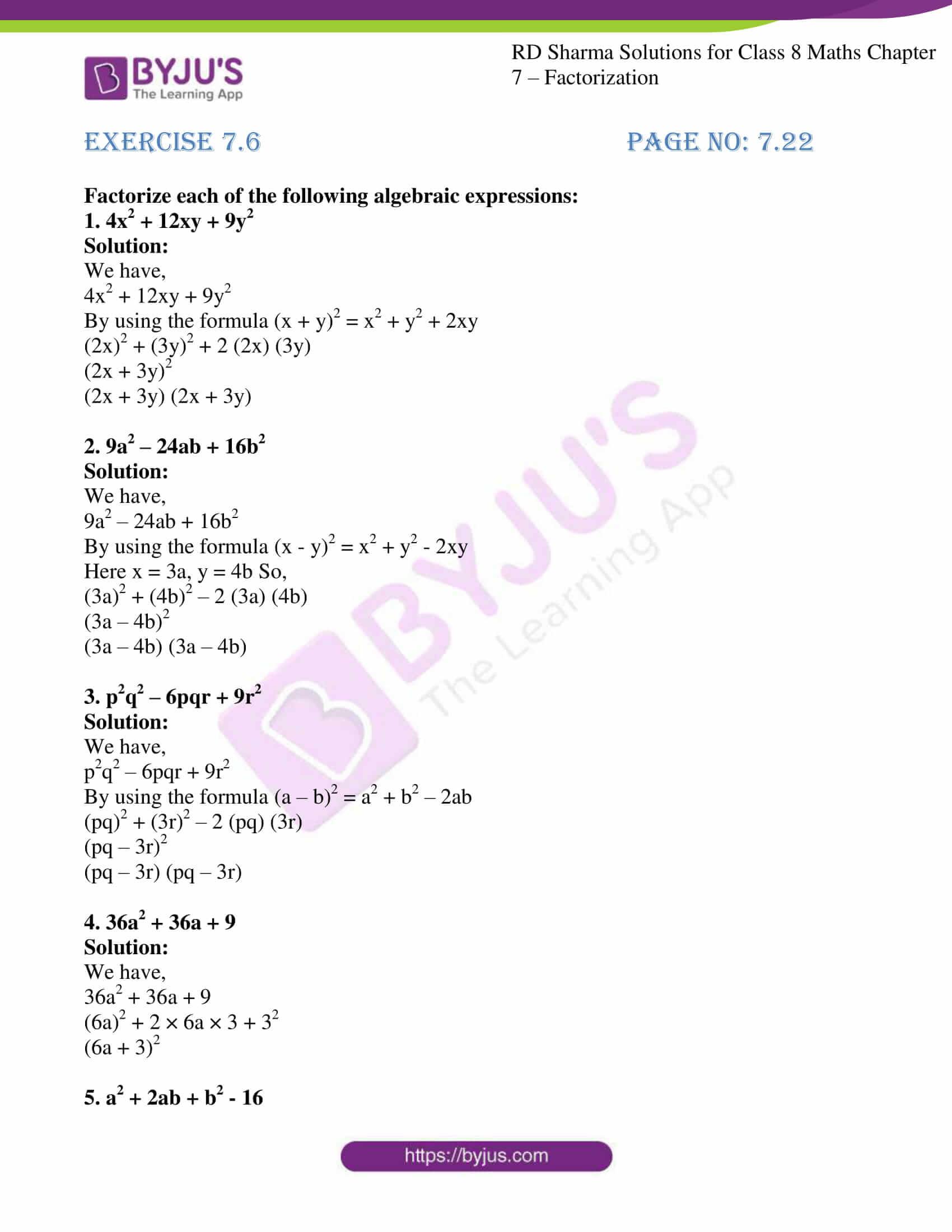 rd sharma class 8 maths chapter 7 exercise 6 1