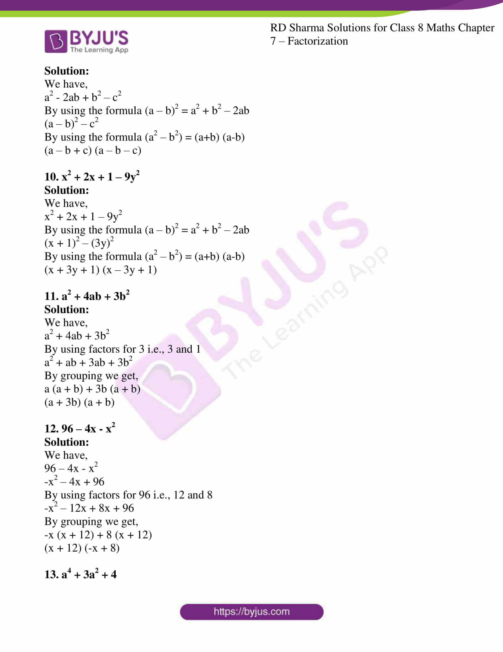 rd sharma class 8 maths chapter 7 exercise 6 3