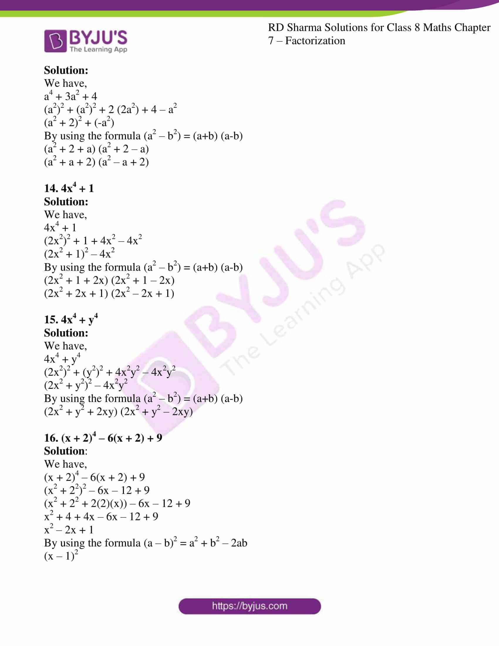 rd sharma class 8 maths chapter 7 exercise 6 4