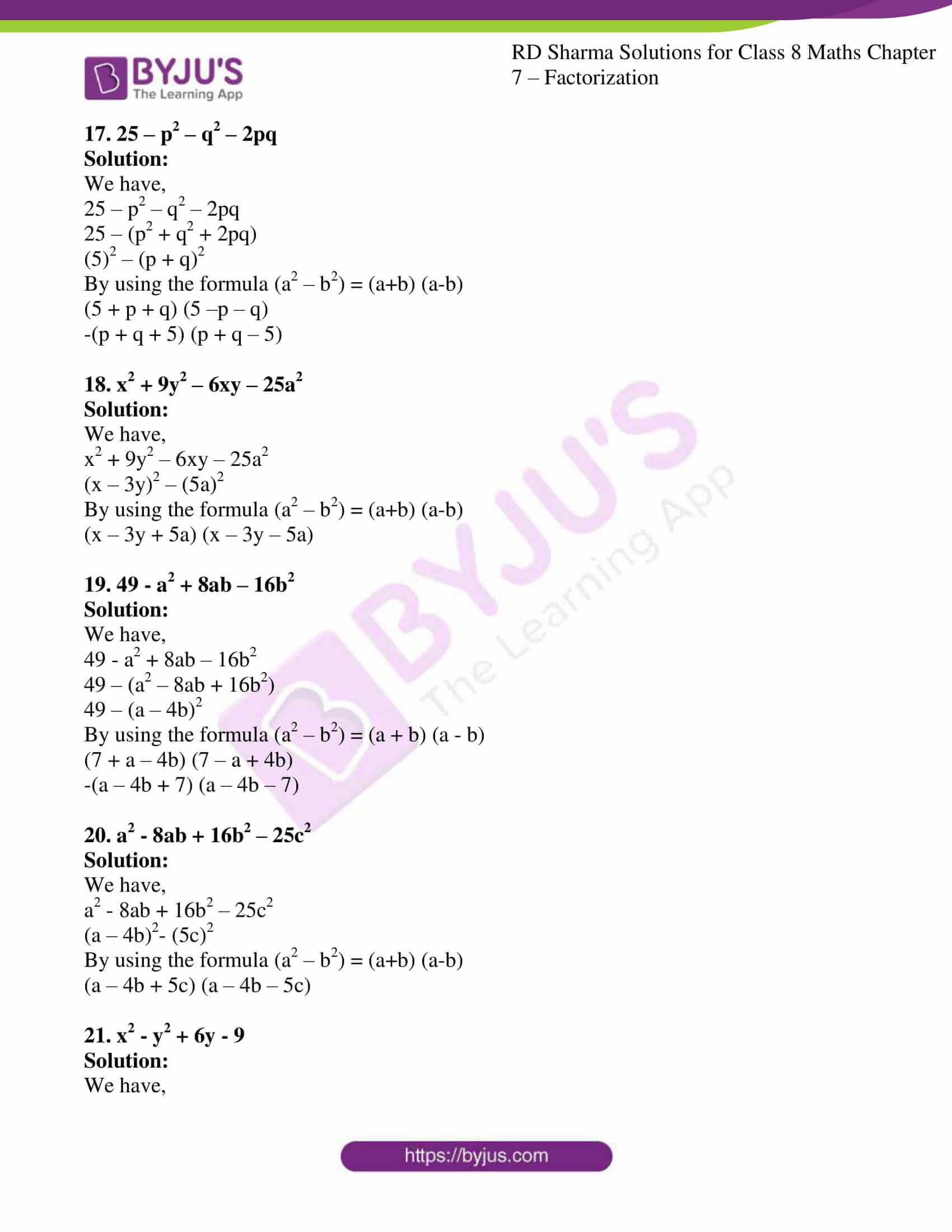 rd sharma class 8 maths chapter 7 exercise 6 5