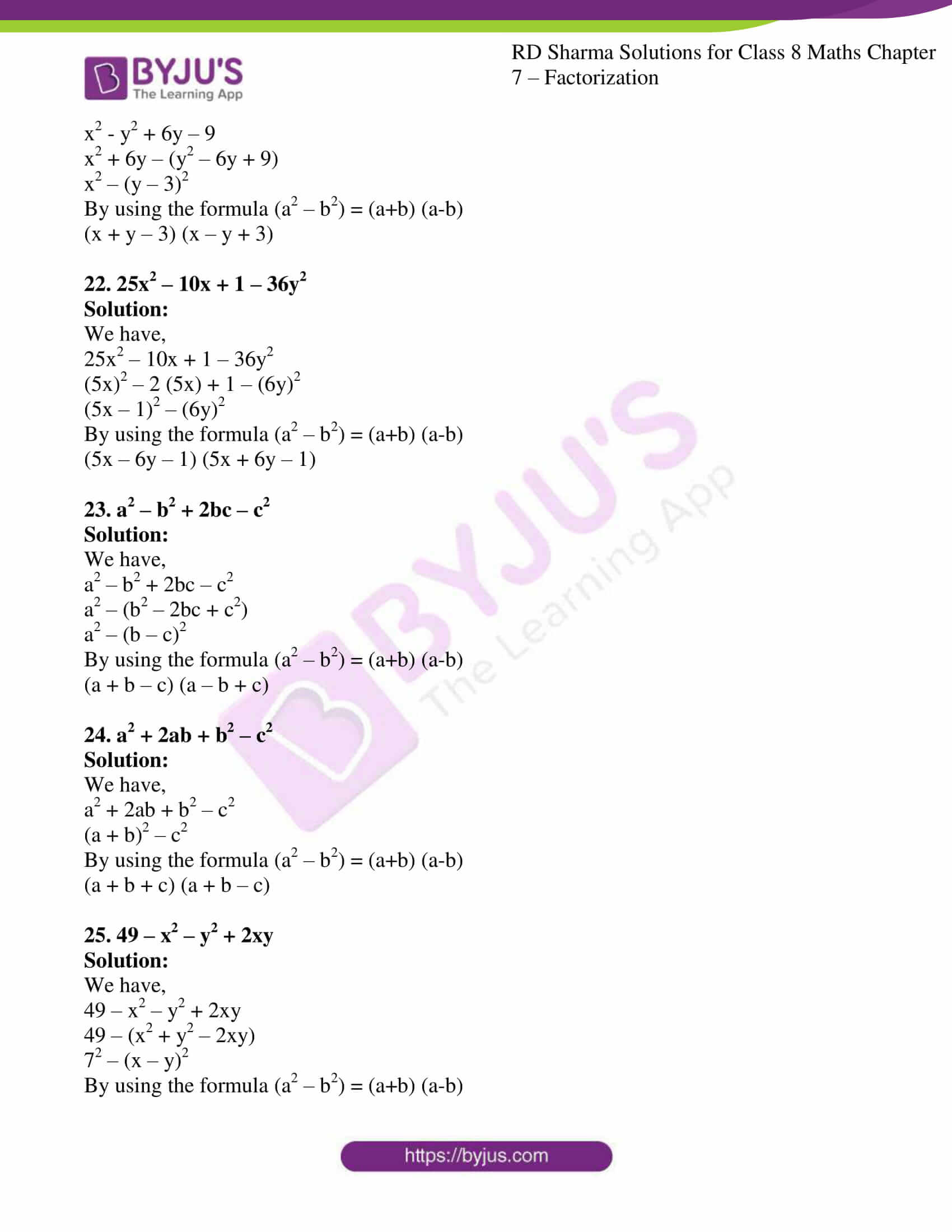 rd sharma class 8 maths chapter 7 exercise 6 6