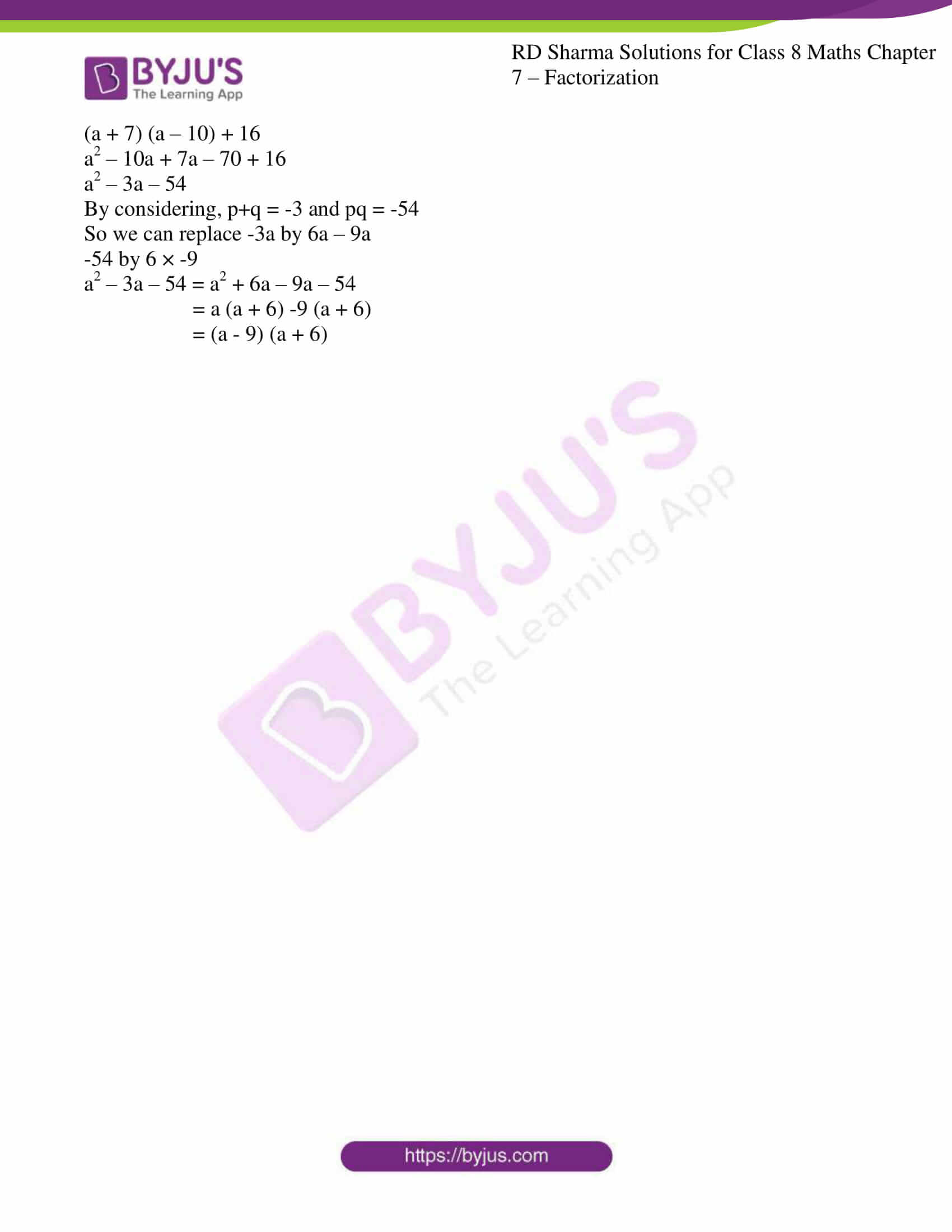 rd sharma class 8 maths chapter 7 exercise 7 5