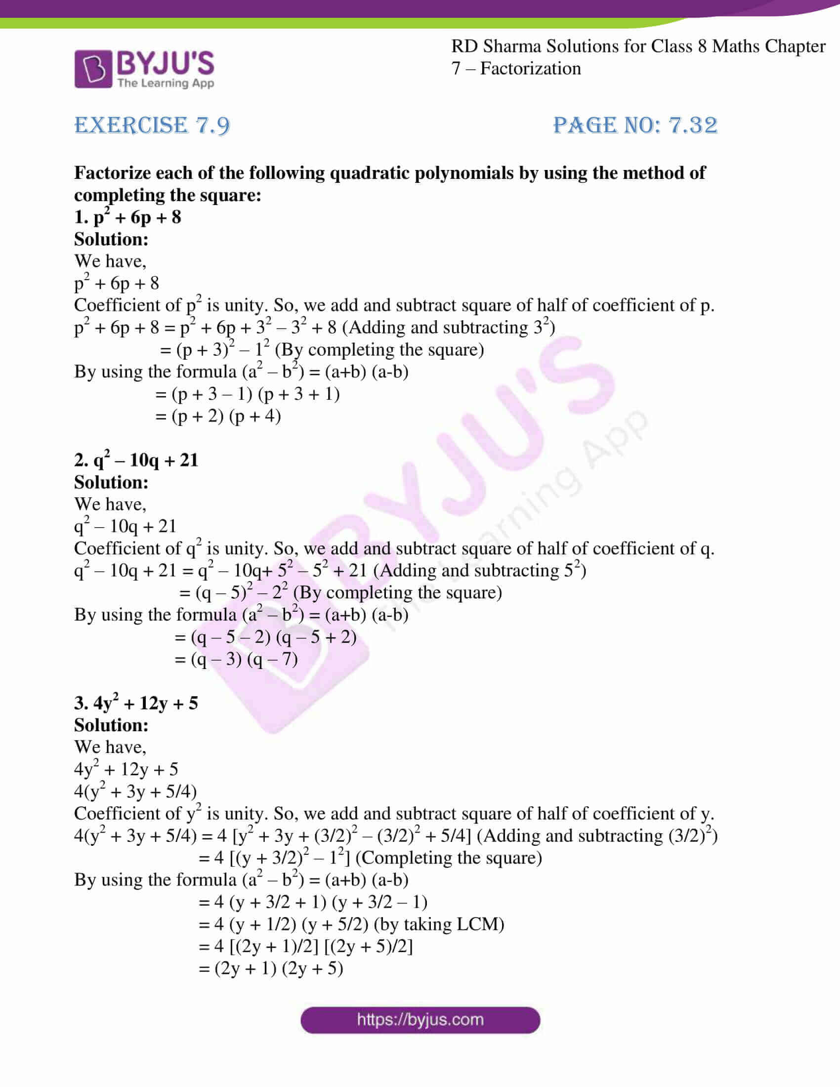 rd sharma class 8 maths chapter 7 exercise 9 1