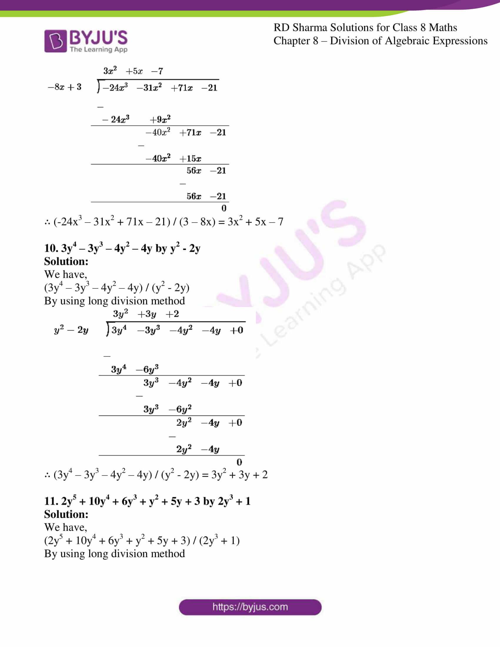 rd sharma class 8 maths chapter 8 exercise 4 04