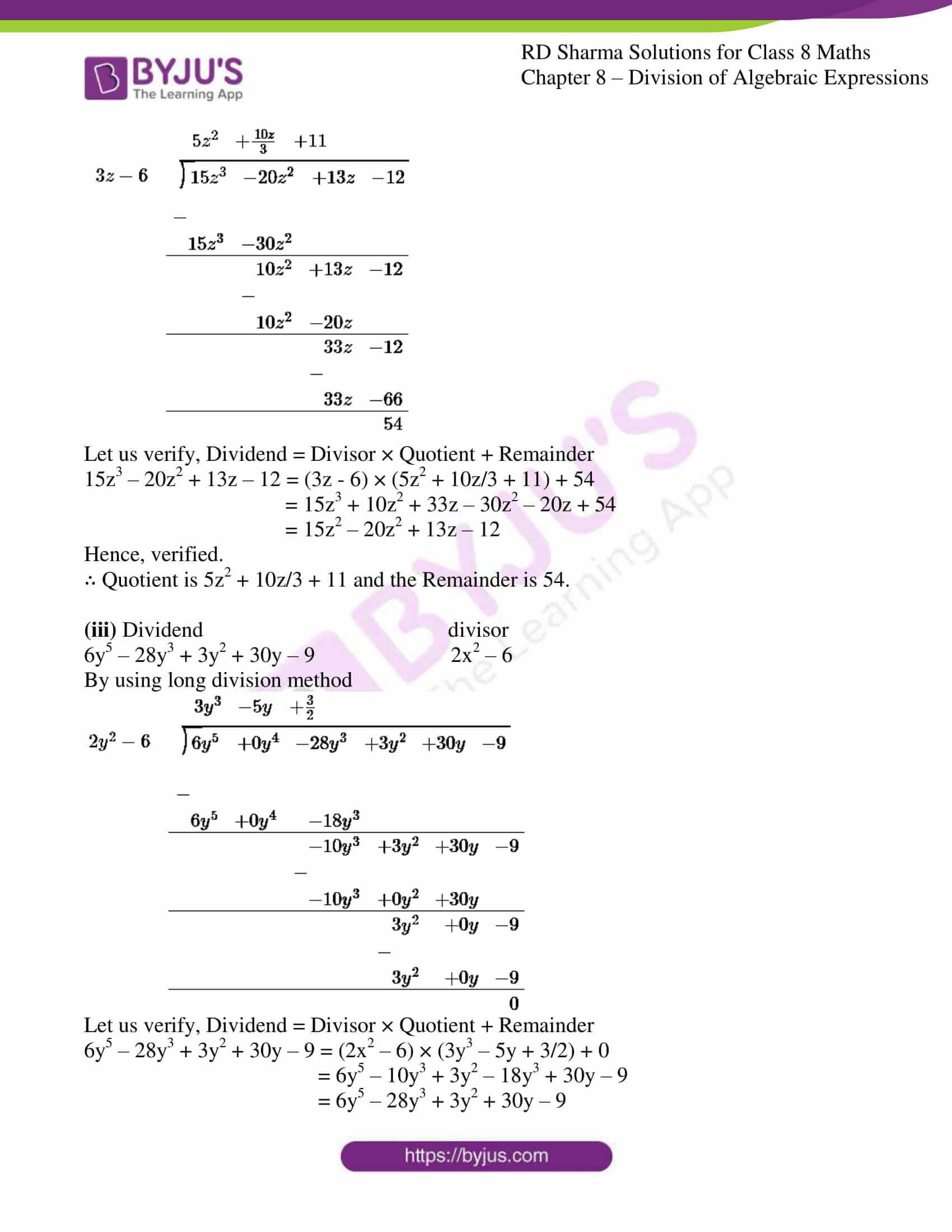 rd sharma class 8 maths chapter 8 exercise 4 11