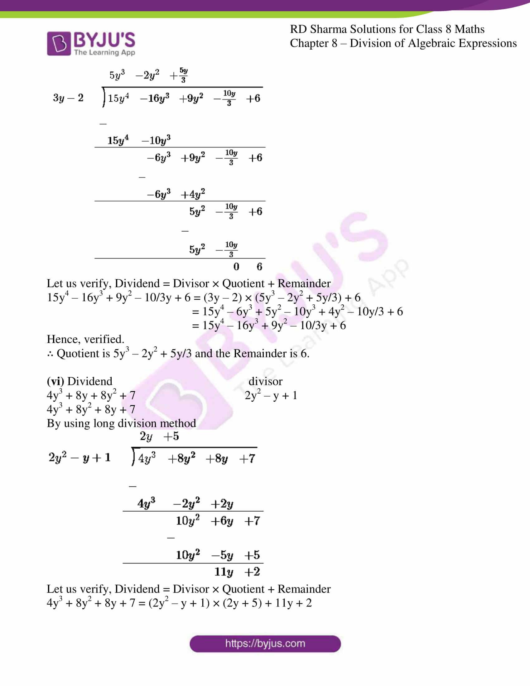 rd sharma class 8 maths chapter 8 exercise 4 13