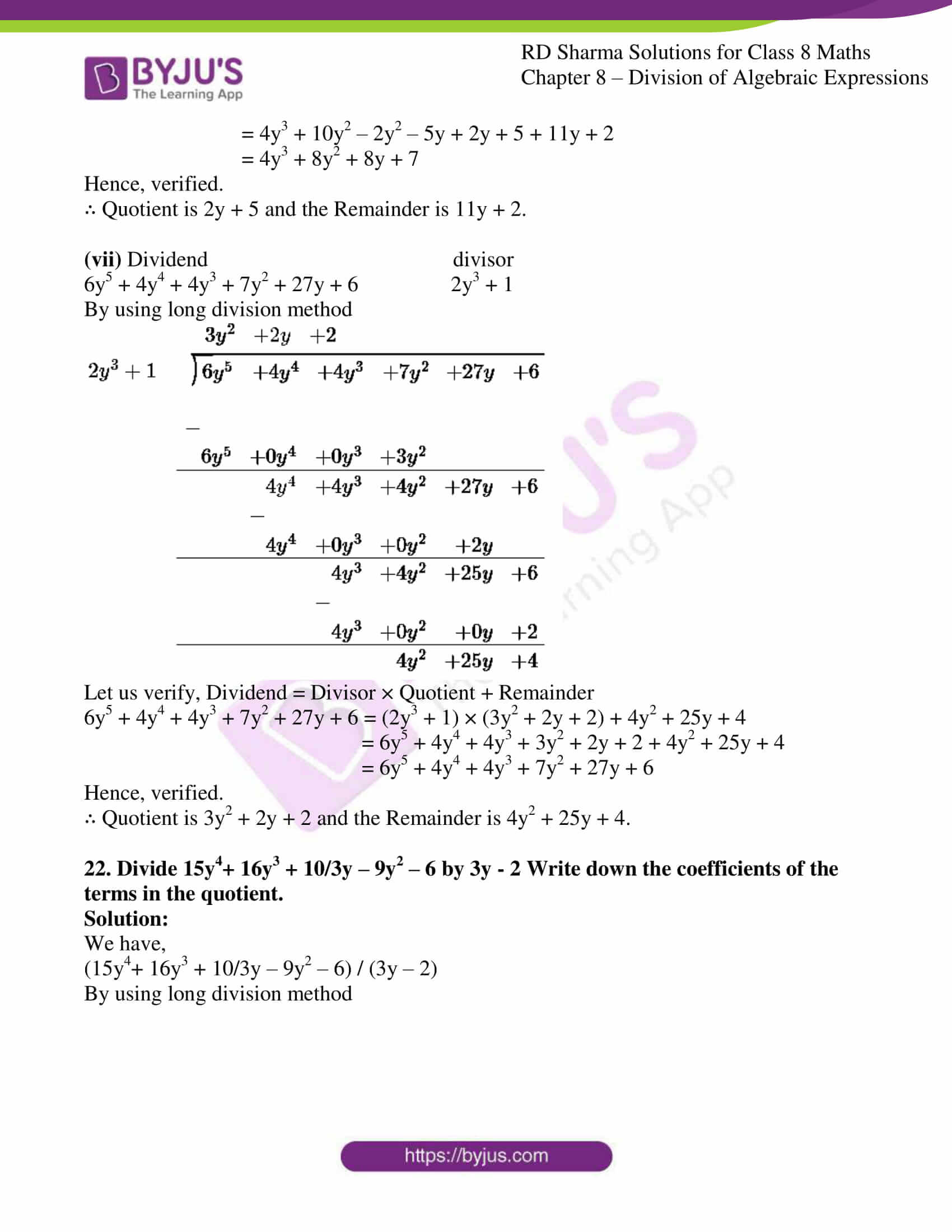 rd sharma class 8 maths chapter 8 exercise 4 14
