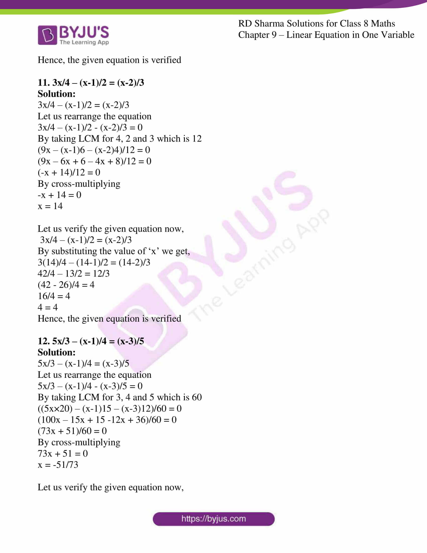 rd sharma class 8 maths chapter 9 exercise 2 07