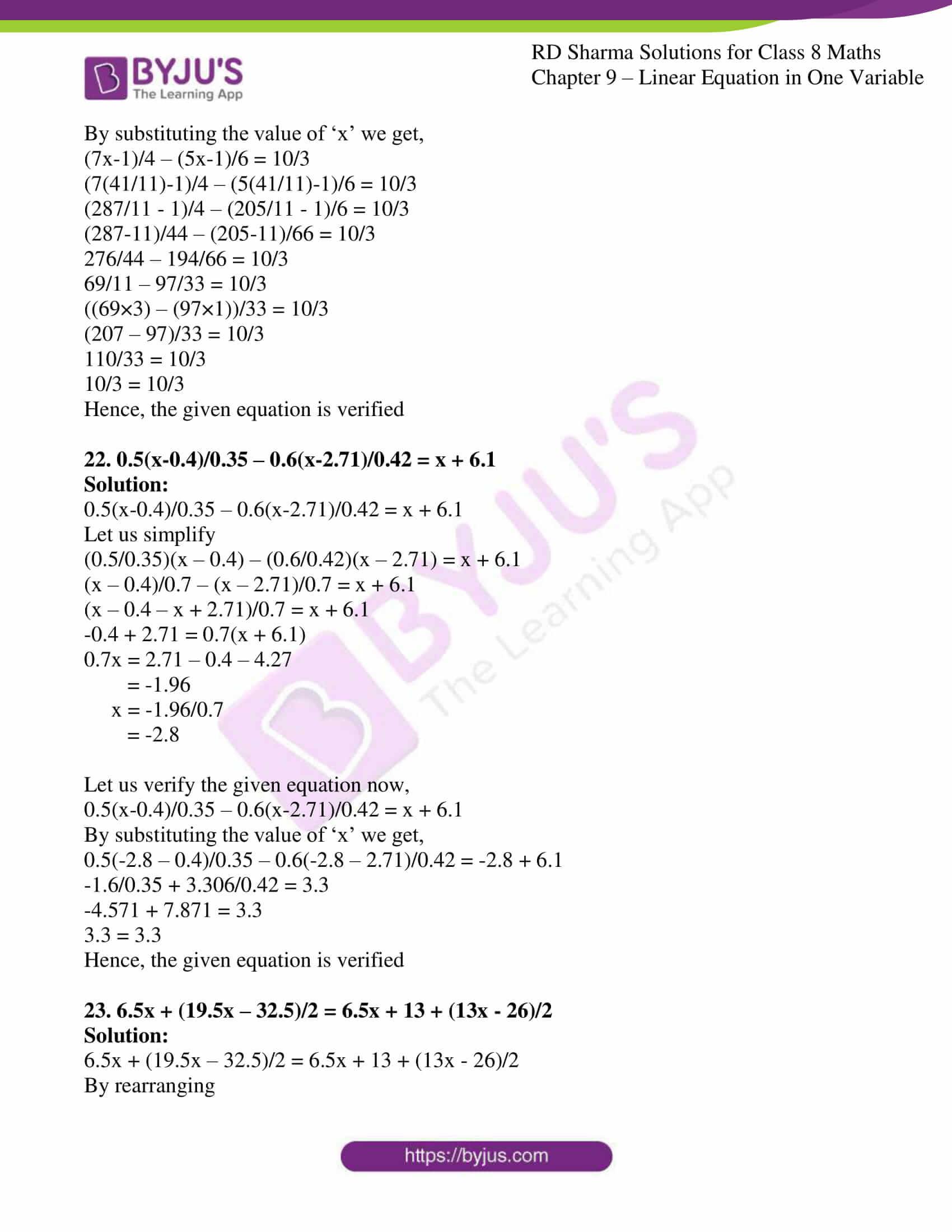 rd sharma class 8 maths chapter 9 exercise 2 14