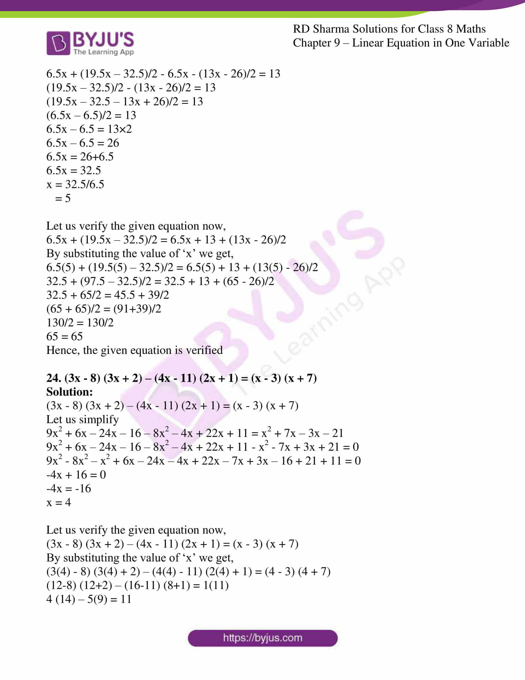 rd sharma class 8 maths chapter 9 exercise 2 15