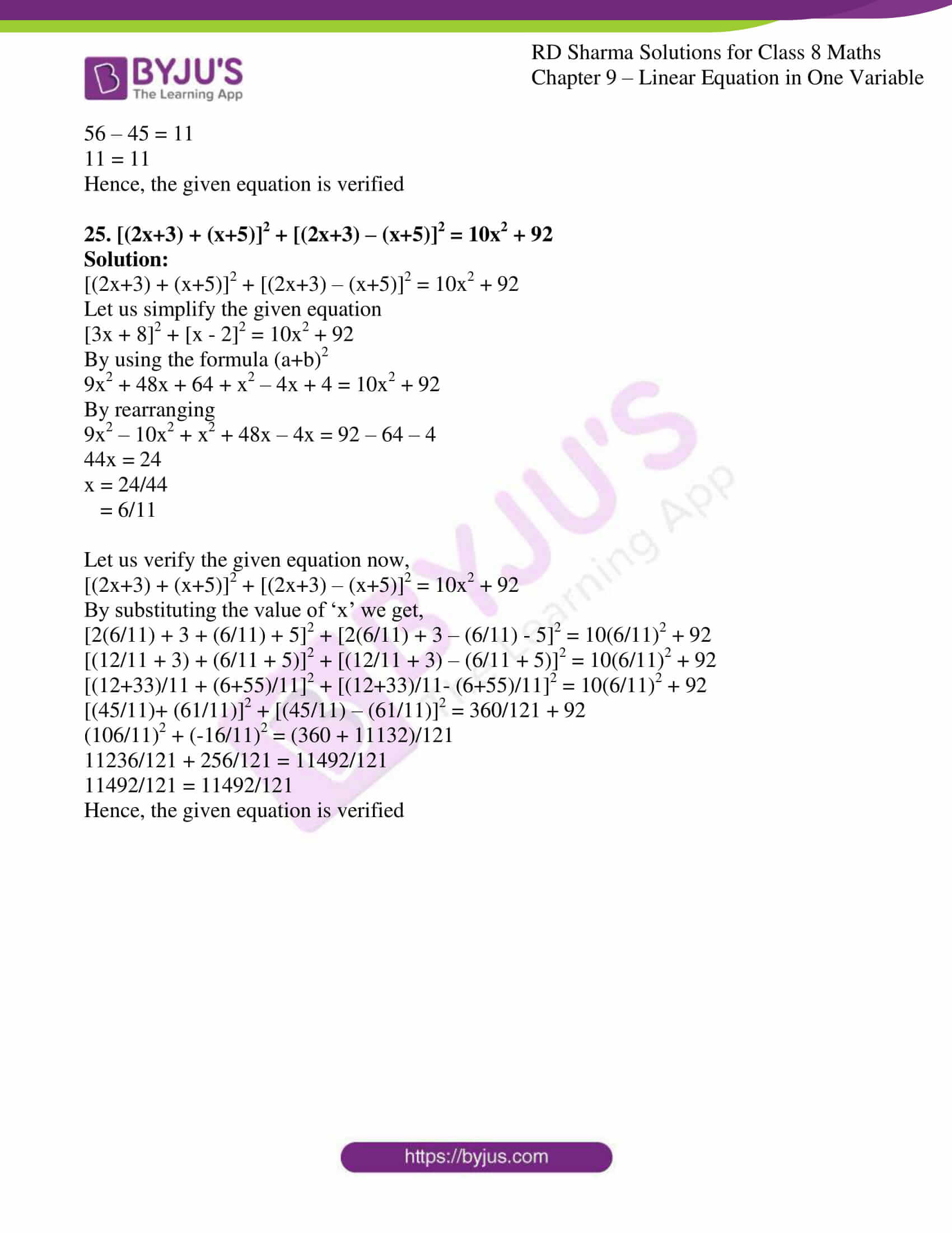 rd sharma class 8 maths chapter 9 exercise 2 16