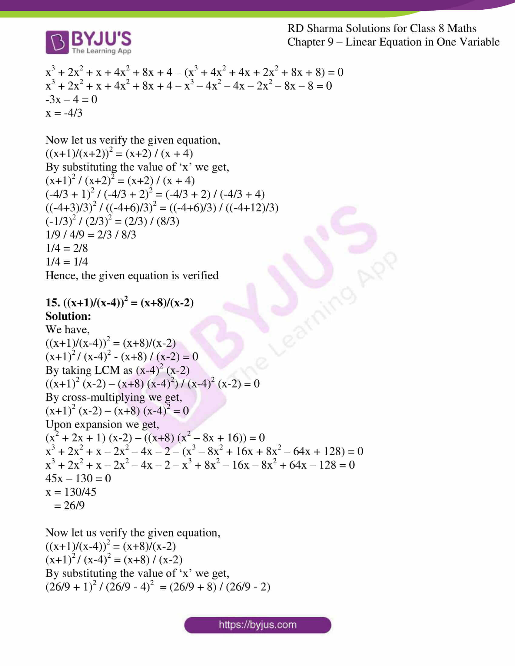 rd sharma class 8 maths chapter 9 exercise 3 09