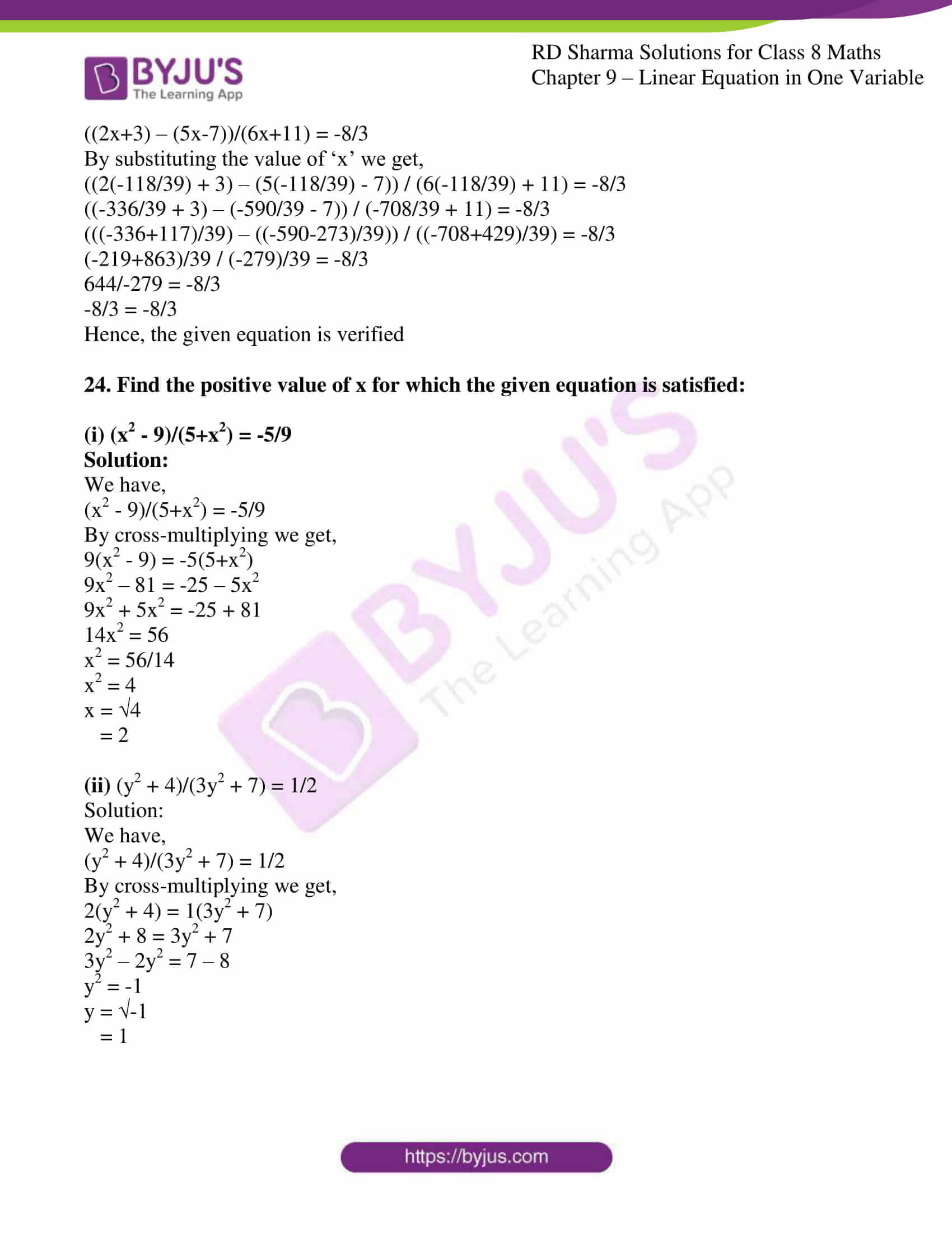 rd sharma class 8 maths chapter 9 exercise 3 15