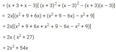 RD sharma class 9 maths chapter 4 ex 4.3 Q2 solution part 1