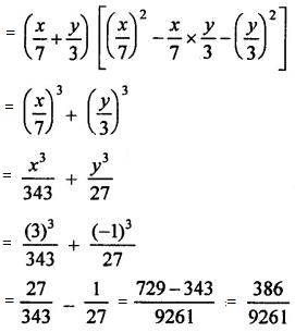 RD sharma class 9 maths chapter 4 ex 4.4 question 2 solution part 3