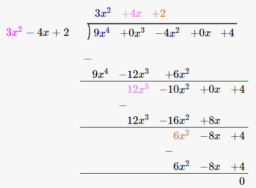 RD Sharma Solutions for Class 8 Maths Chapter 8 – Division of Algebraic Expressions image- 16