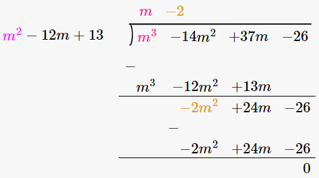 RD Sharma Solutions for Class 8 Maths Chapter 8 – Division of Algebraic Expressions image- 9