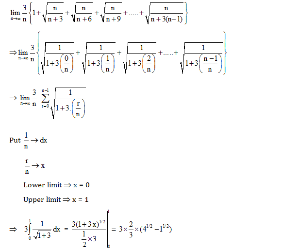 Sample Paper of WBJEE 2019 Maths