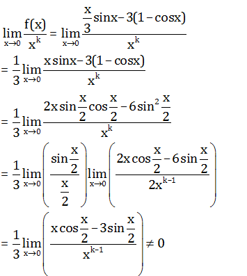 Solutions Paper 2020 WBJEE Maths