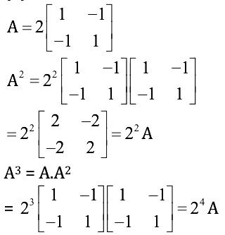 Solved KCET 2018 Maths Paper Q21