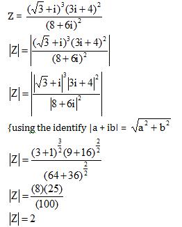 Solved Paper of KCET 2015 Maths