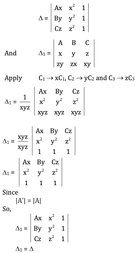 Solving KCET 2017 Maths Paper