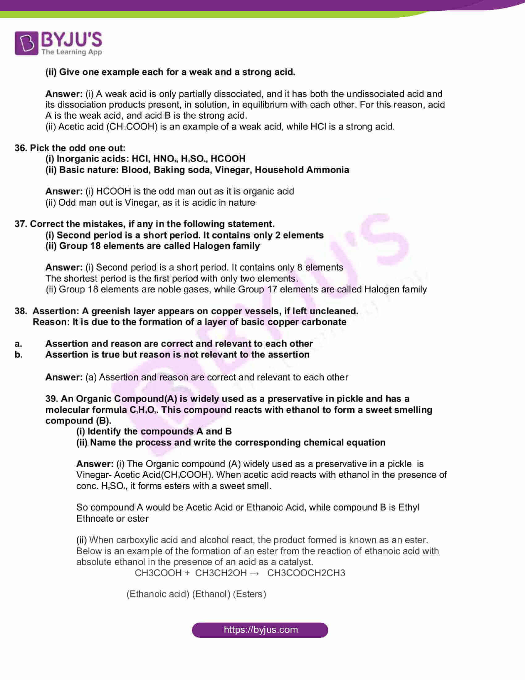 tn board class 10 science 2017 question and solutions 09