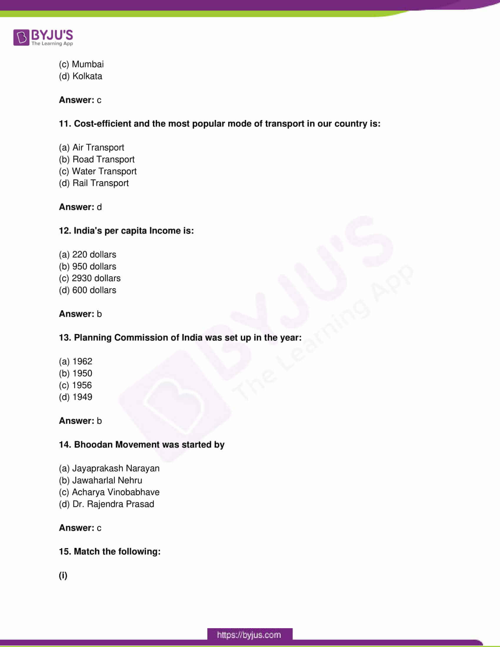 tn board class 10 social science 2016 questions and solutions 03