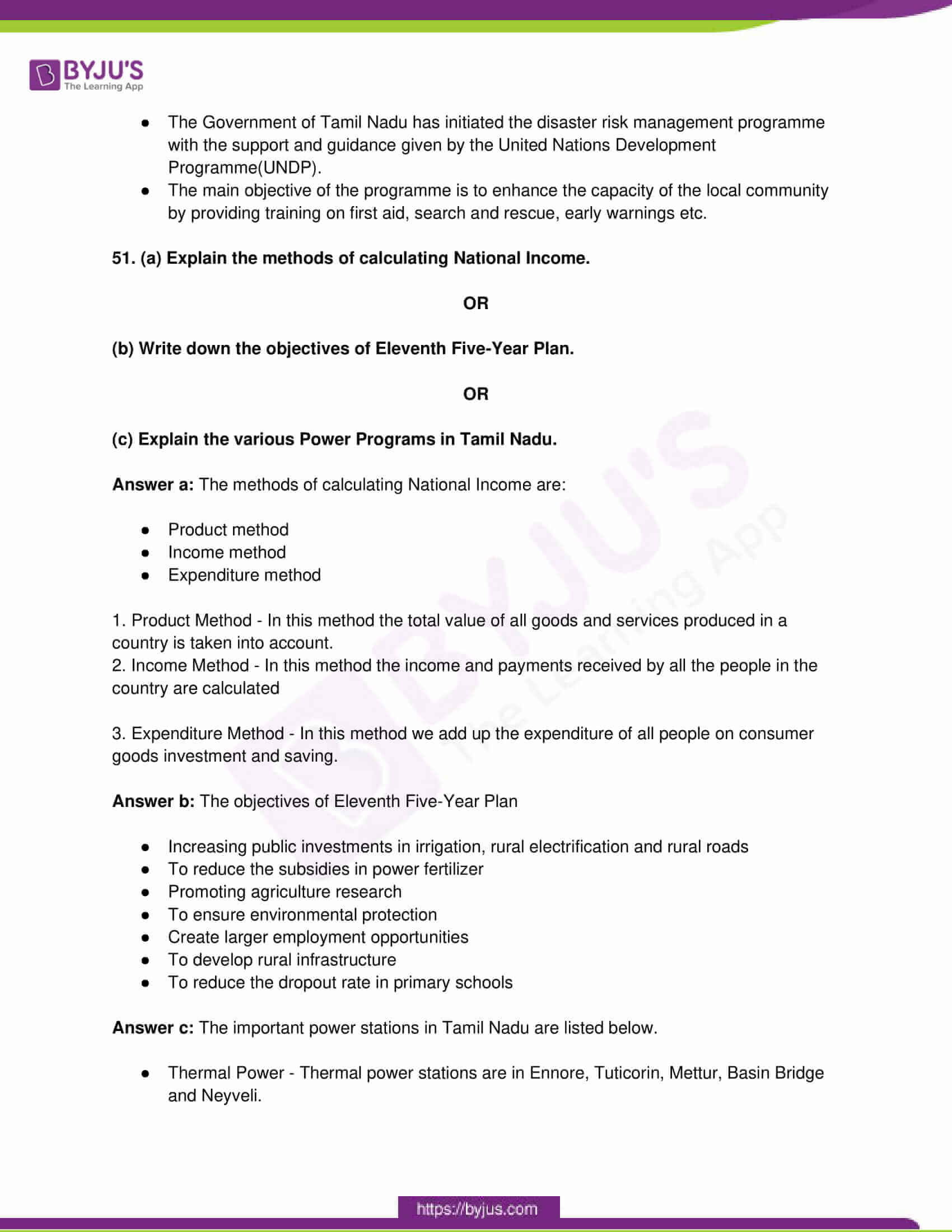 tn board class 10 social science 2017 questions and solutions 16