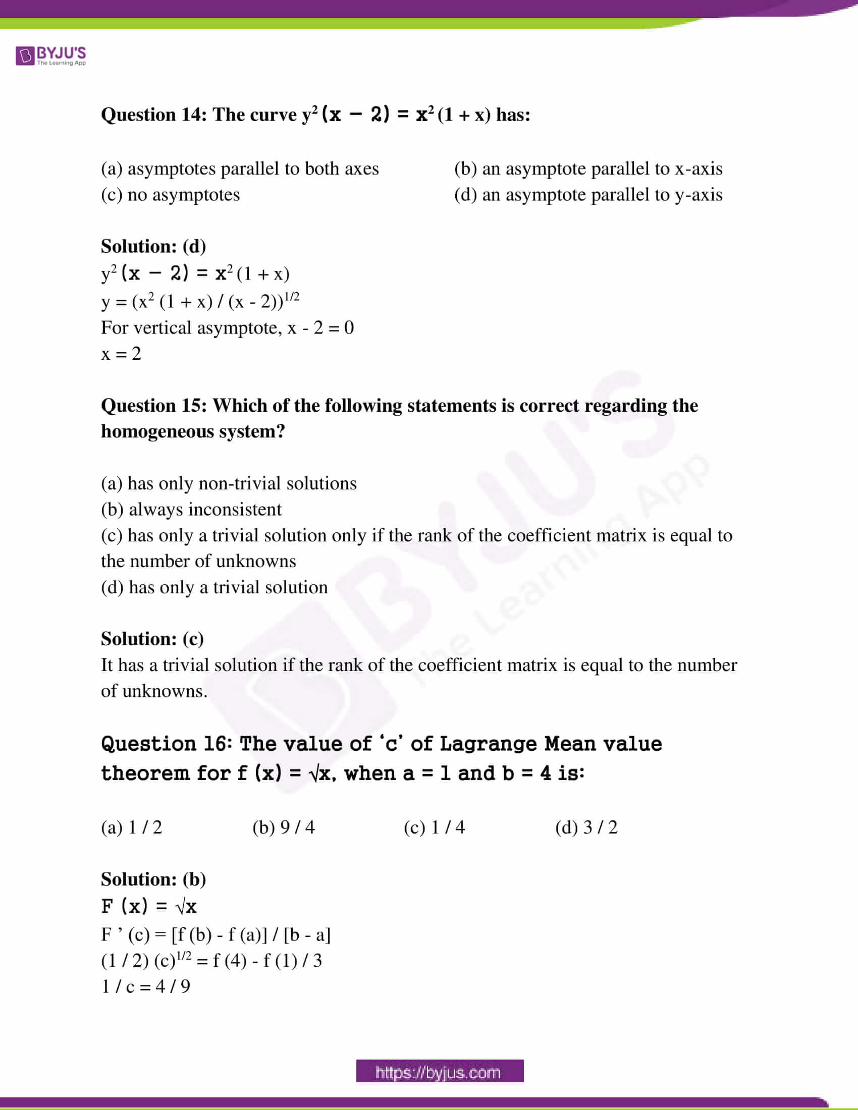 tn board class 12 questions and answers maths 2018 06