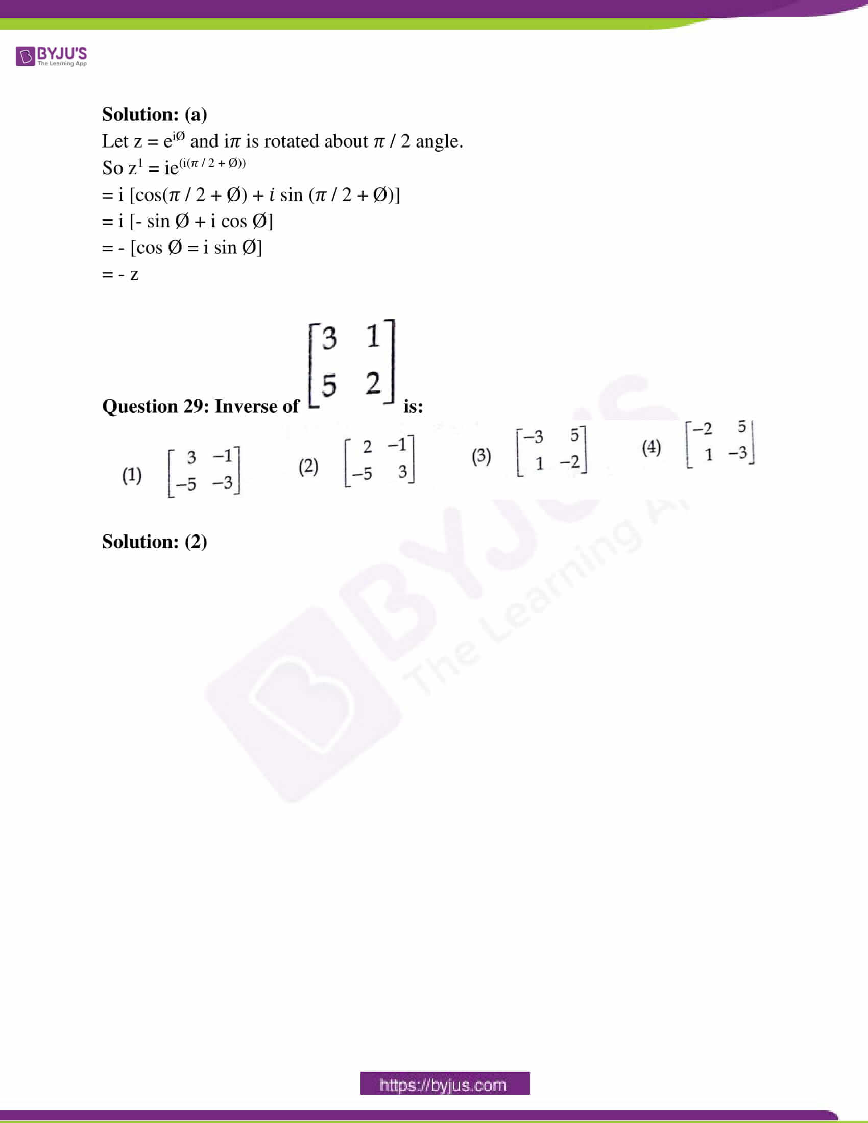 tn board class 12 questions and answers maths 2018 11