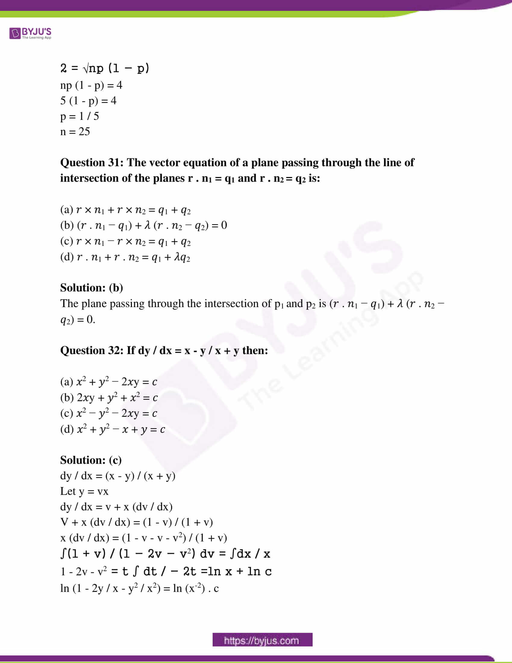 tn board class 12 questions and answers maths 2018 13