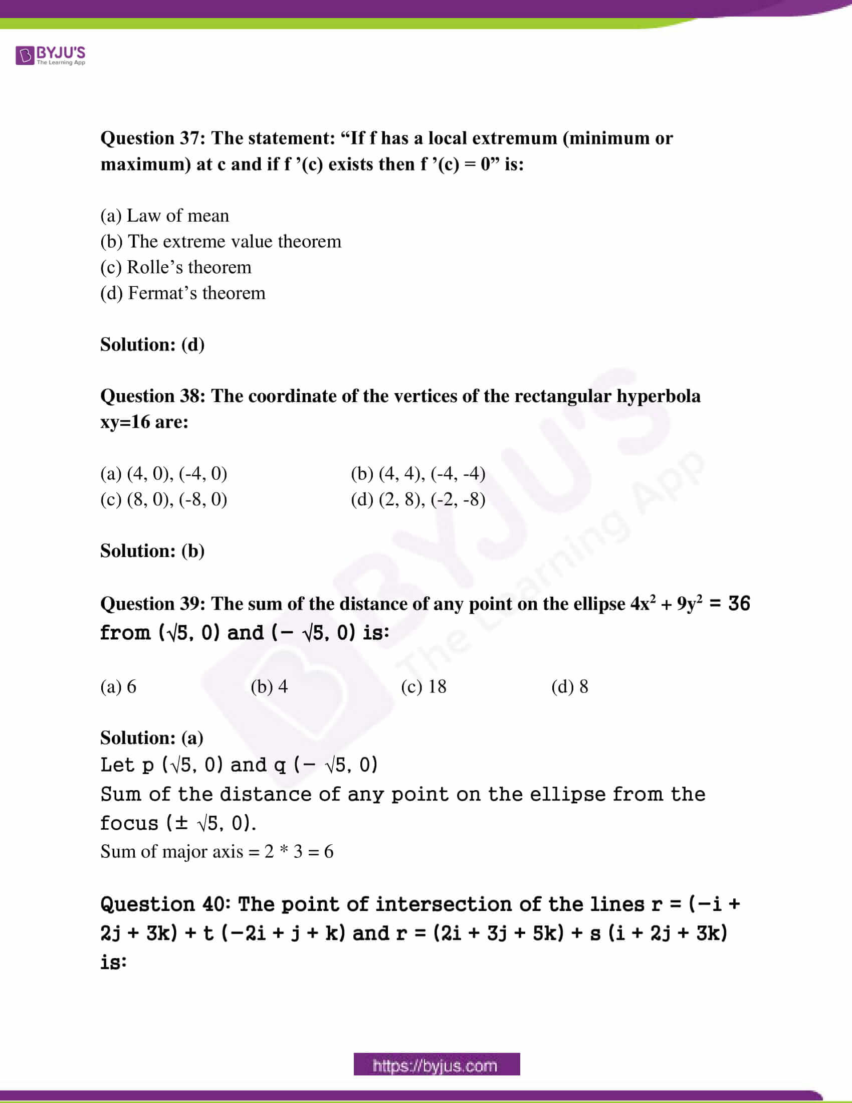 tn board class 12 questions and answers maths 2018 15