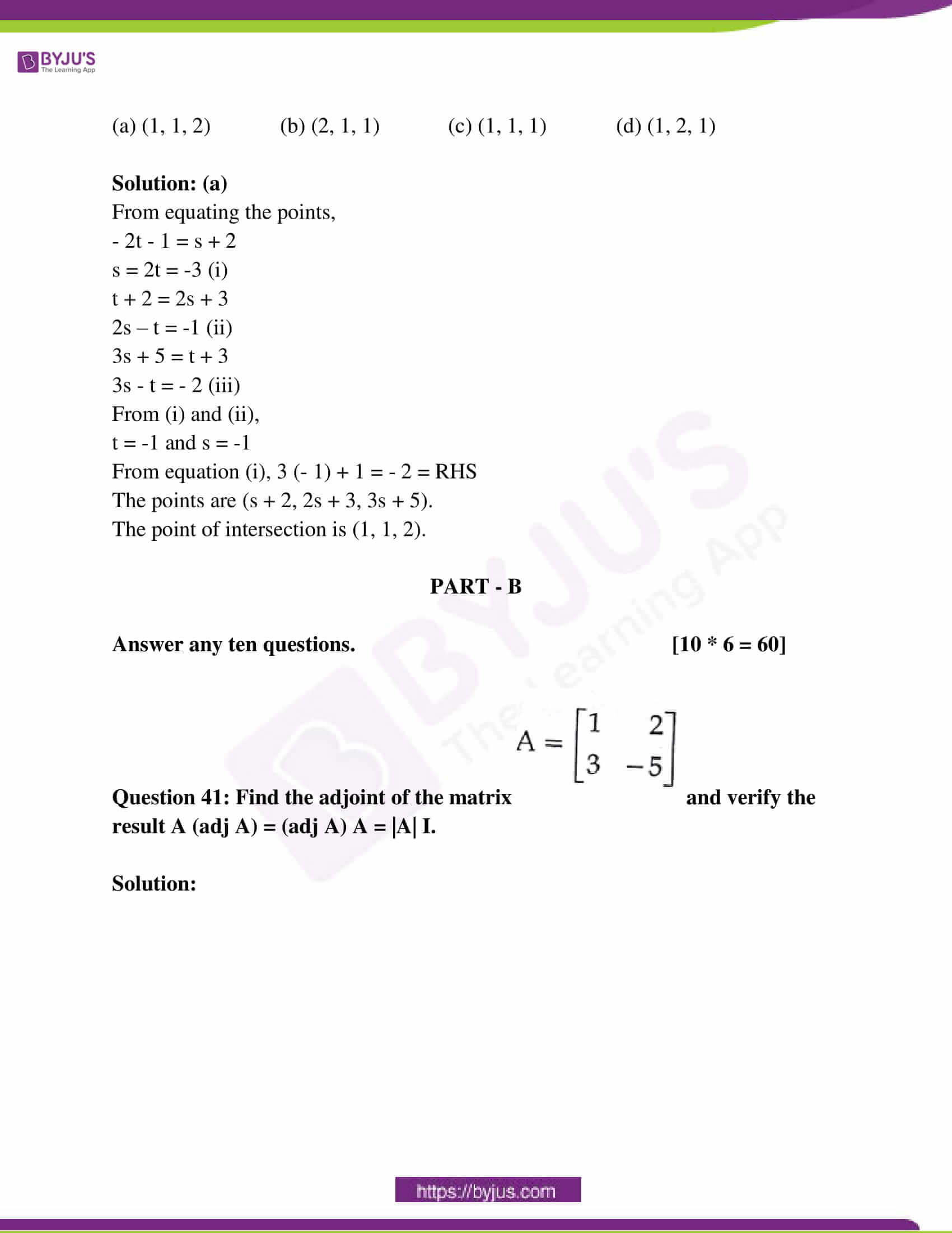 tn board class 12 questions and answers maths 2018 16