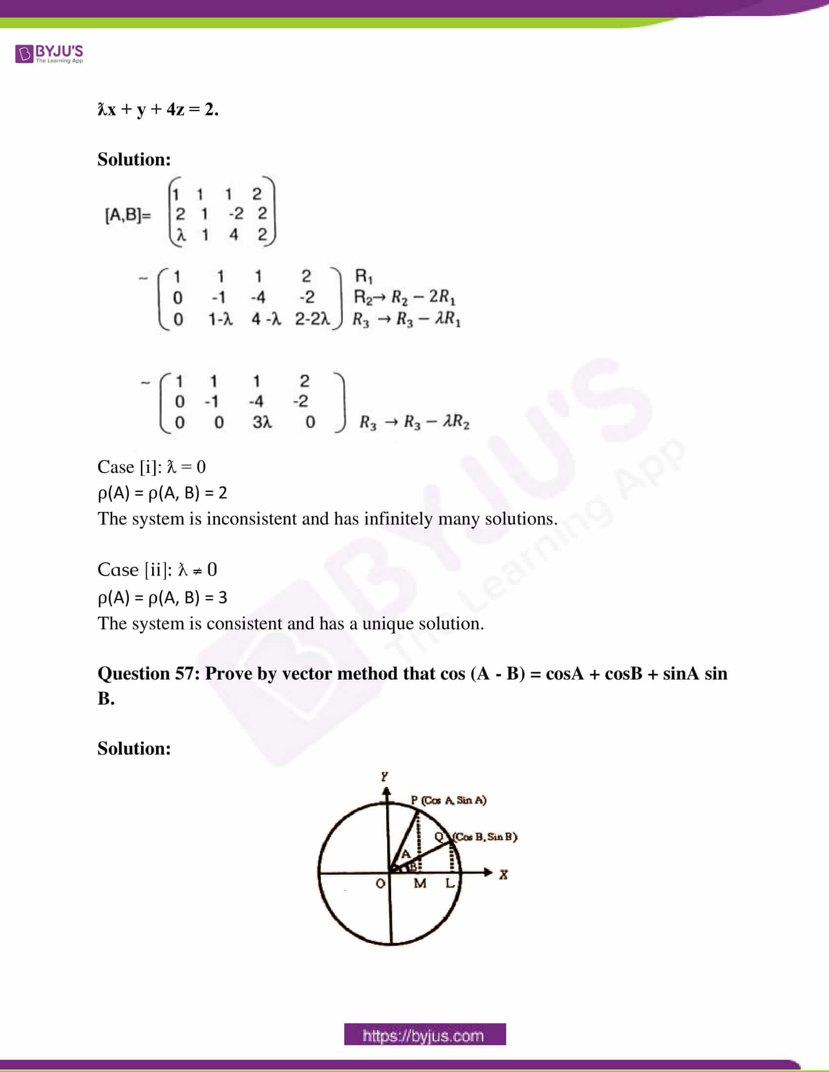 tn board class 12 questions and answers maths 2018 24