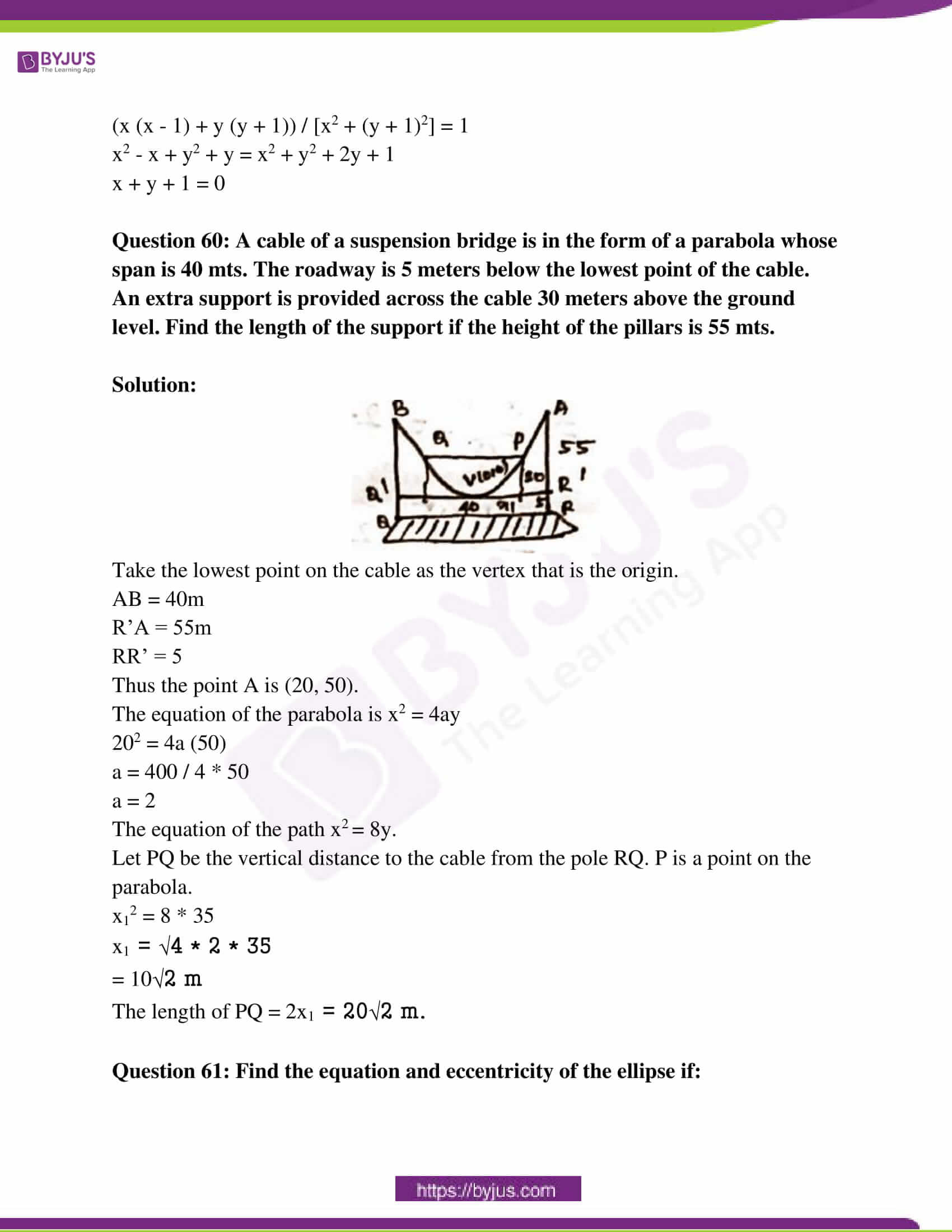 tn board class 12 questions and answers maths 2018 26