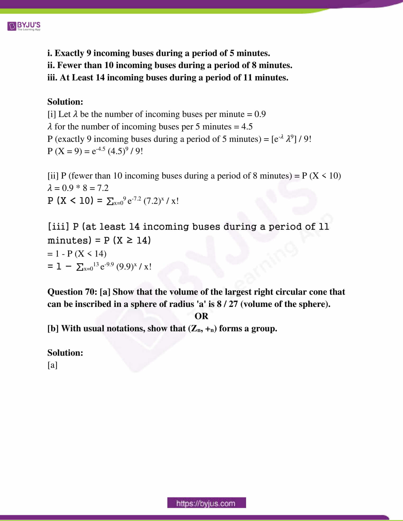 tn board class 12 questions and answers maths 2018 32