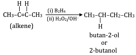 WBJEE 2018 Chemistry Solved Paper Q21