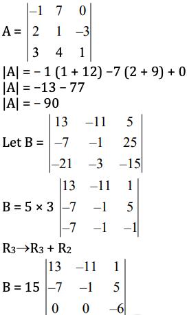 WBJEE 2018 Maths Previous Year Paper Q4