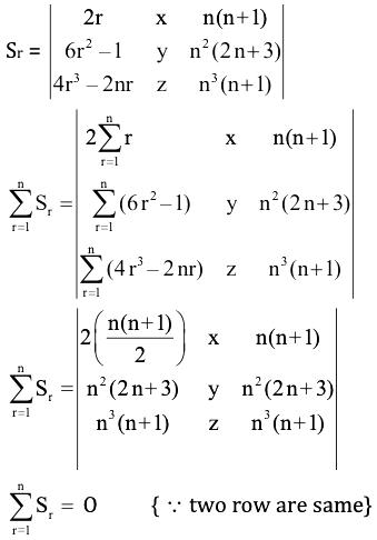 WBJEE 2018 Maths Previous Year Paper Q6