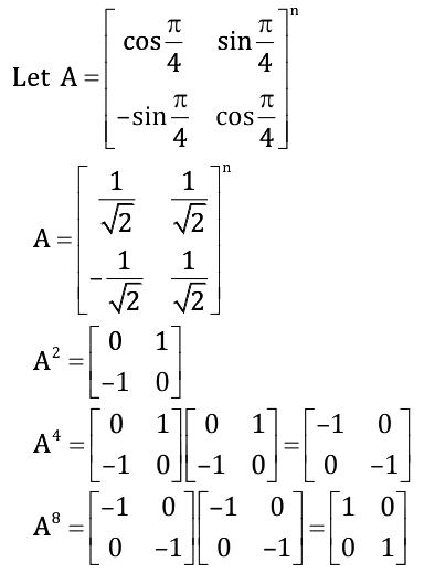 WBJEE 2018 Maths Previous Year Paper Q62