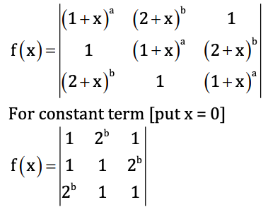 WBJEE 2018 Maths Previous Year Paper Q64
