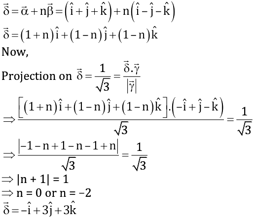 WBJEE 2018 Maths Previous Year Paper with Solutions Q58