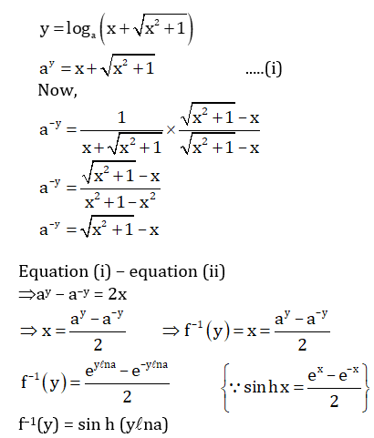 WBJEE 2018 Solved Maths Paper