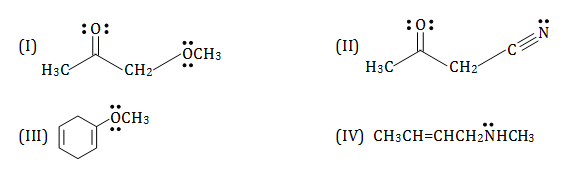 WBJEE 2019 Chemistry Question Paper Solved