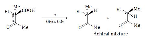 WBJEE 2019 Chemistry Sample Paper