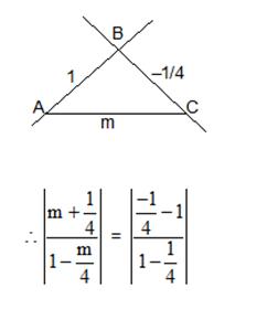 WBJEE 2019 Mathematics Paper Solved