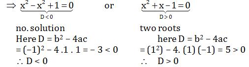 2018 KVPY SA Maths Solution Paper